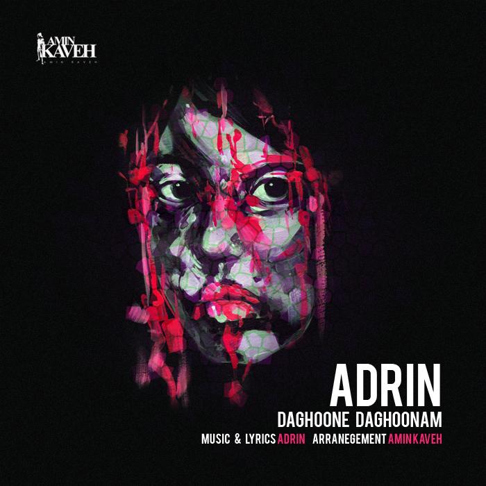 Adrin – Daghoone Daghoonam