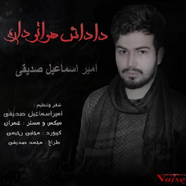 Amir Esmaeil Sedighi – Dadash Havato Daram