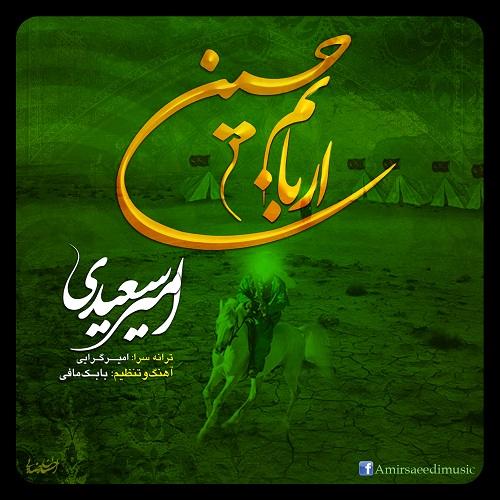 Amir Saeedi – Arbabam Hossein