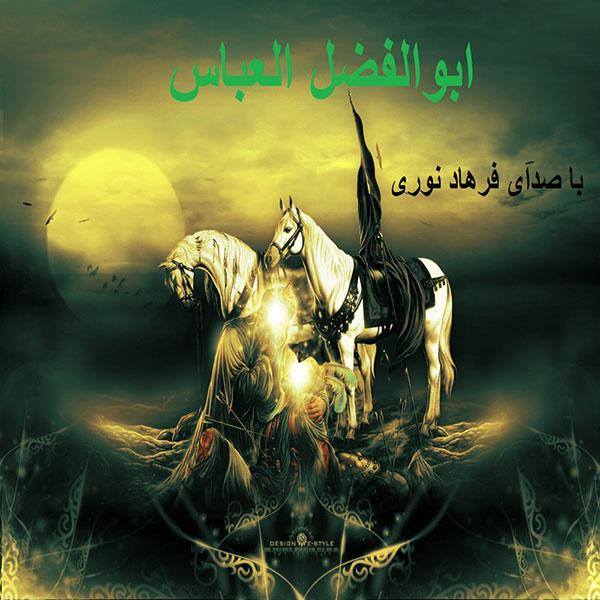 Farhad Noori – Abalfazl