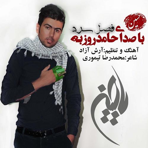 Hamed Roozbeh – Fasle Sard
