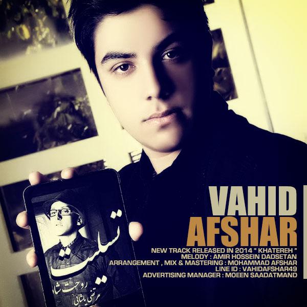 آهنگ جدید خاطره از وحید افشار