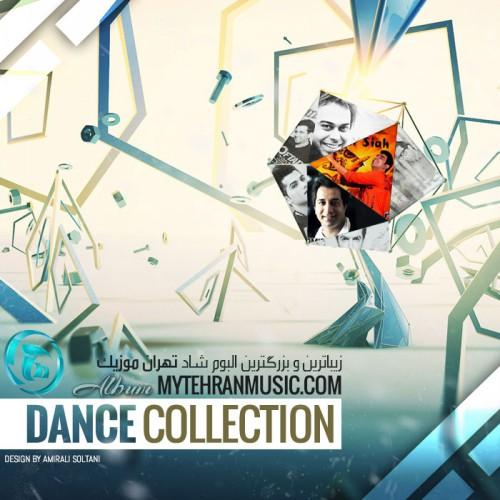 دانلود مجموعه جدید بهترین آهنگ های سال 1393 به نام Dance collection