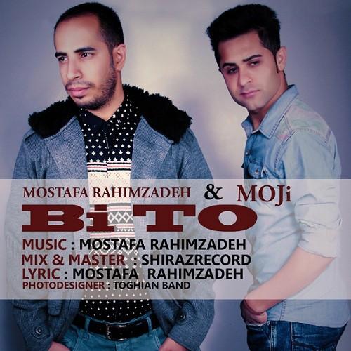 آهنگ جدید بی تو از مصطفی رحیم زاده و مجی
