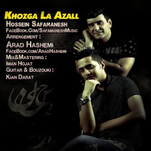 آهنگ جدید حسین صفامنش به نام Khozga La Azall