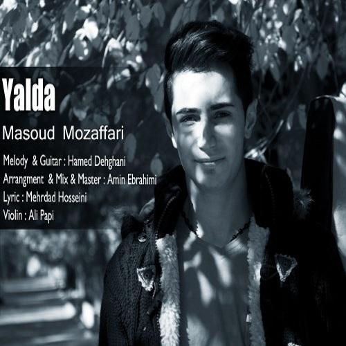 آهنگ جدید مسعود مظفری به نام یلدا