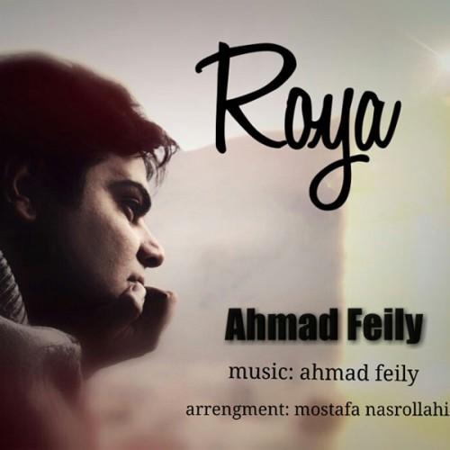 دانلود آهنگ جدید احمد فیلی به نام رویا