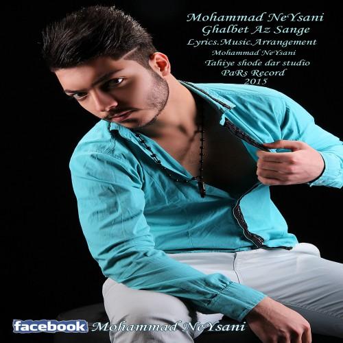 دانلود آهنگ جدید محمد نیسانی به نام قلبت از سنگه