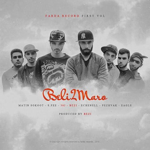 دانلود آلبوم جدید Beli 2 Maro به نام Farda Record Vol.1
