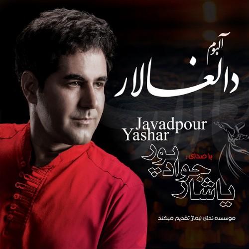 دانلود آلبوم جدید یاشار جوادپور به نام دالغالار