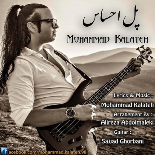 دانلود آهنگ جدید محمد کلاته به نام پل احساس