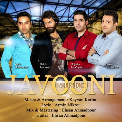 دانلود آهنگ جدید مجتبی صفارزاده ،احسان احمدپور به نام جوانی