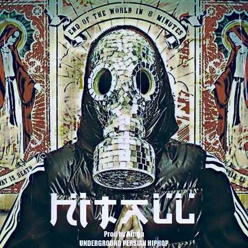 دانلود آلبوم جدید Hitall به نام کلاغ