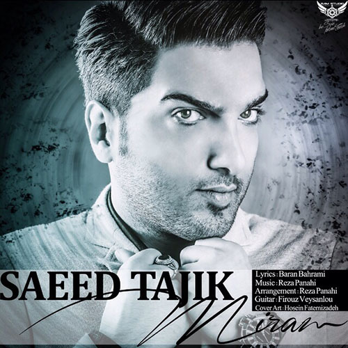 به زودی آهنگ جدید سعید تاجیک به نام میرم