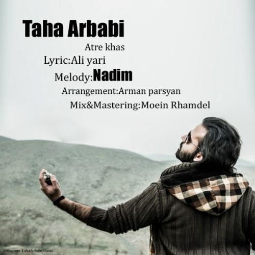 دانلود آهنگ جدید طاها اربابی به نام عطر خاص