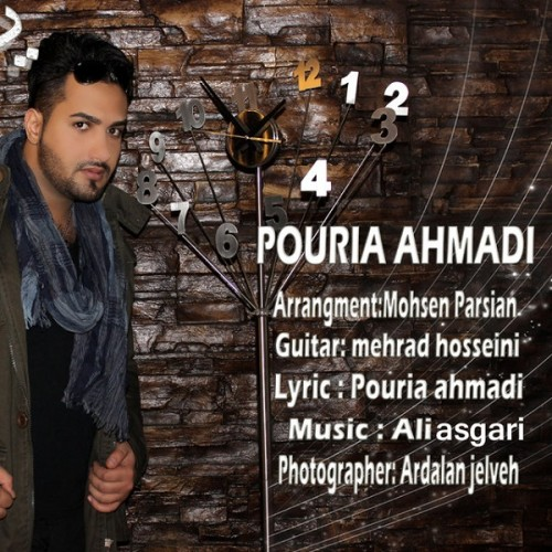 آهنگ جدید پوریا احمدی به نام یلدا