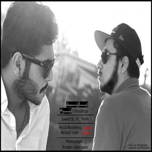 آهنگ جدید یاسین به همراهی سعید SE به نام باید برم