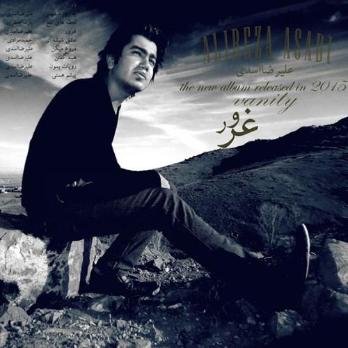 دانلود آلبوم جدید علیرضا اسدی به نام غرور
