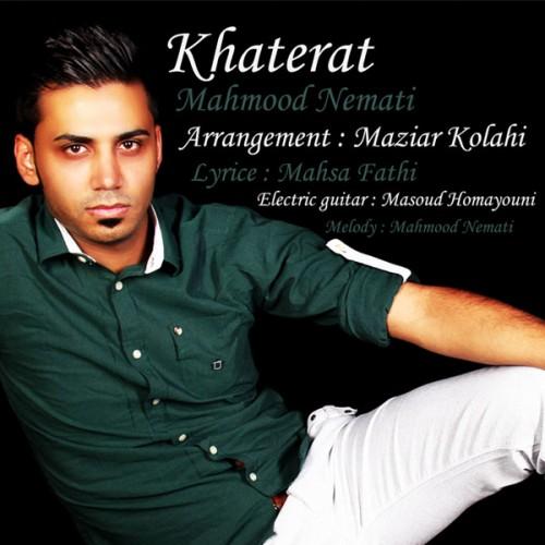 دانلود آهنگ جدید محمود نعمتی به نام خاطرات