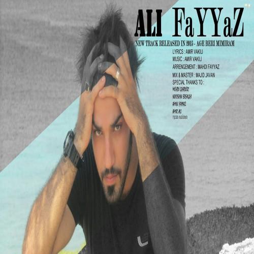 دانلود آهنگ جدید علی فیاض به نام اگه بری میمیرم