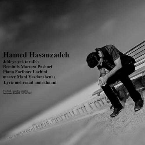 دانلود آهنگ جدید حامد حسن زاده به نام جاده یکطرفه