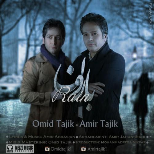 دانلود آهنگ جدید امیر تاجیک به همراهی امید تاجیک به نام بارون