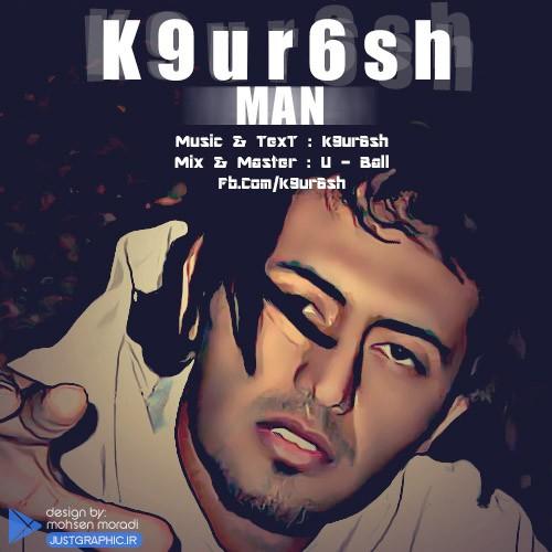 دانلود آهنگ جدید K9ur6sh به نام من