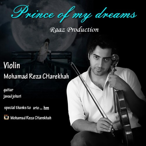 دانلود آهنگ جدید محمدرضا چاره خواه به نام شاهزاده رویا