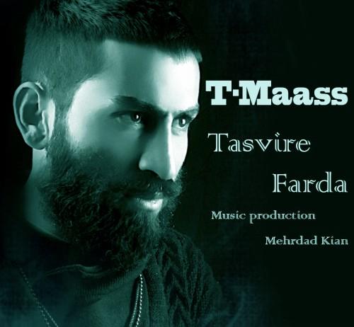 دانلود آهنگ جدید T-Maass به نام تصویر فردا