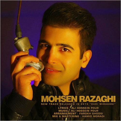 دانلود آهنگ جدید محسن رزاقی و حسین نیکن به نام داری میرقصی