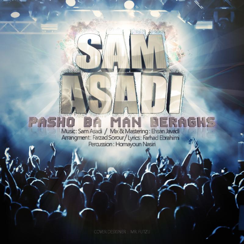 دانلود آهنگ جدید سام اسدی به نام پاشو با من برقص