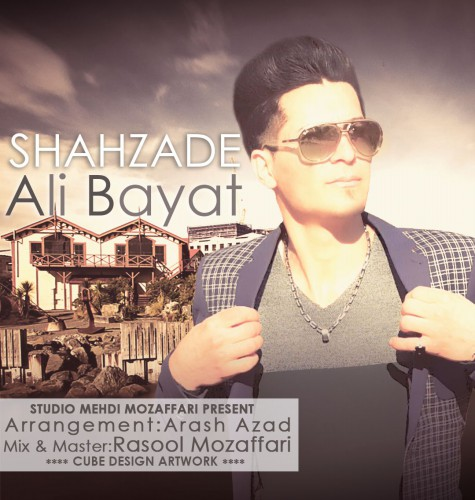 دانلود آهنگ جدید علی بیات به نام شاهزاده