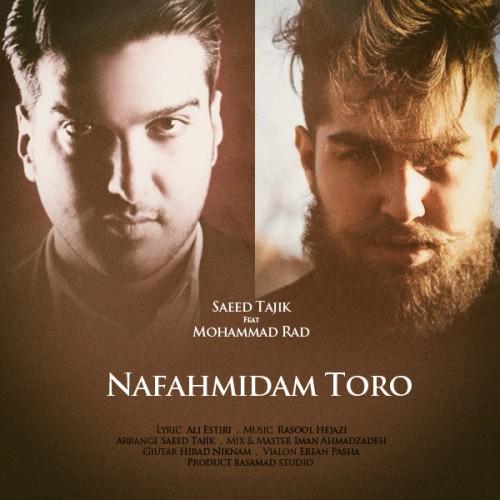 دانلود آهنگ جدید سعید تاجیک و محمد راد به نام نفهمیدم تورو