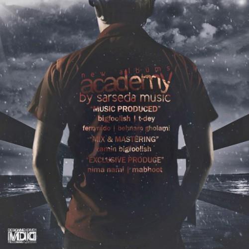 دانلود آلبوم جدید لیبل سرصدا موزیک به نام آکادمی