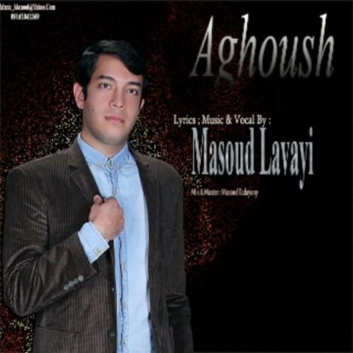 دانلود سه آهنگ جدید مسعود لوایی