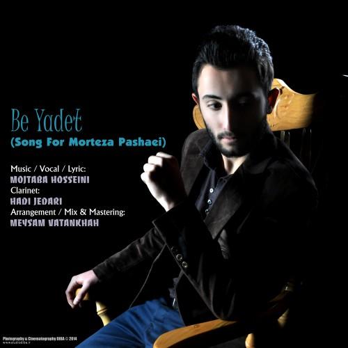 دانلود آهنگ جدید مجتبی حسینی به نام به یادت