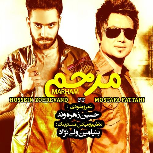 دانلود آهنگ جدید حسین زهره وند و مصطفی فتاحی به نام مرحم