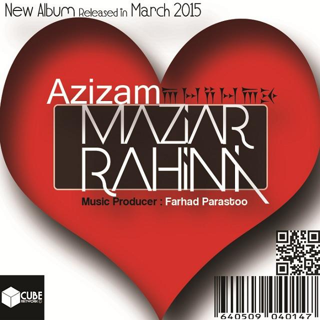 دانلود آلبوم جدید مازیار رحیمی به نام عزیزم