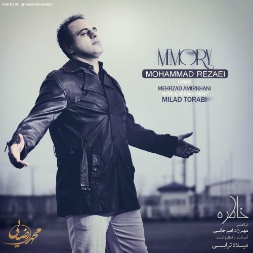 دانلود آهنگ جدید محمد رضایی به نام خاطره