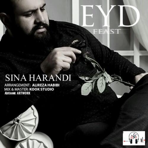 دانلود آهنگ جدید سینا هرندی به نام عید