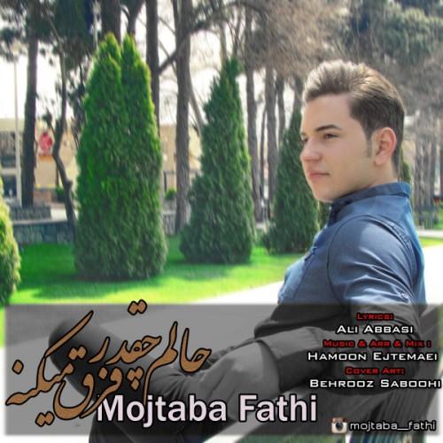 دانلود آهنگ جدید مجتبی فتحی به نام حالم چقدر فرق می کنه