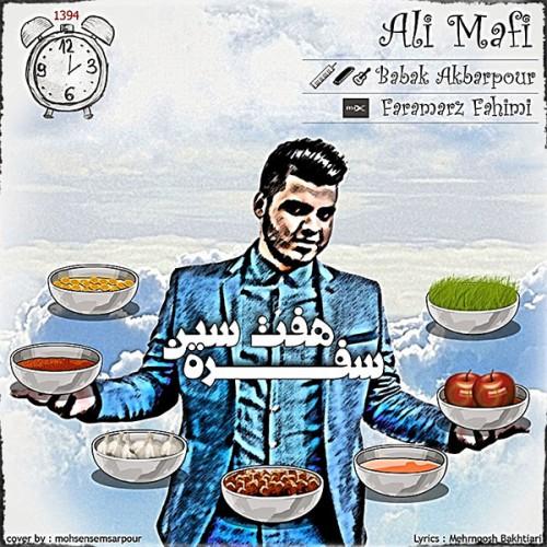 دانلود آهنگ جدید علی مافی به نام سفره 7 سین