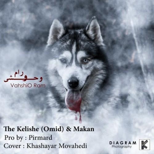 دانلود آهنگ جدید The Kelishe با همراهی ماکان به نام وحشی و رام