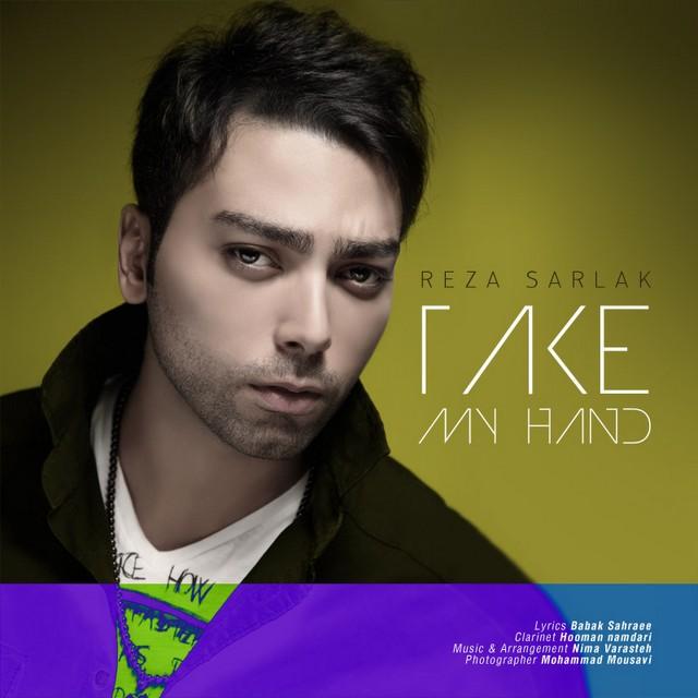 Reza Sarlak – Dastamo Begir