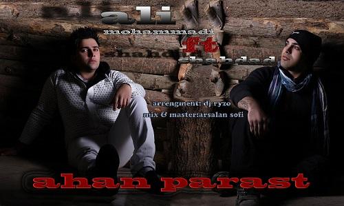 دانلود آهنگ جدید و بسیار زیبا از علی محمدی به همراهی شهداد به نام آهن پرست
