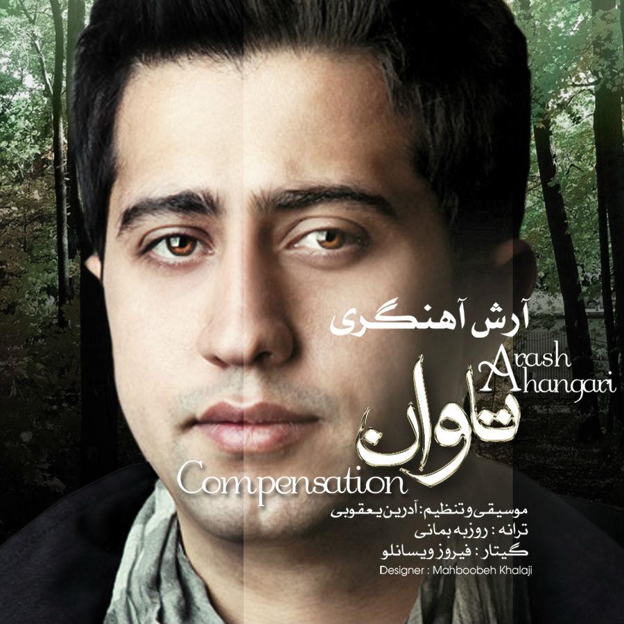 Arash Ahangari – Tavan