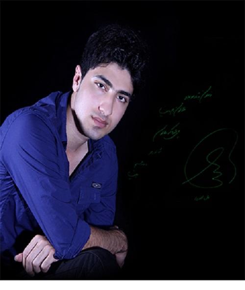 دانلود آهنگ جدید وبسیار زیبا از علی اصغری به نام مواظب دلم باش