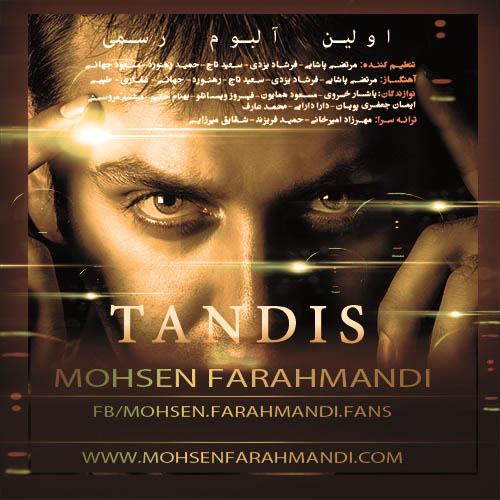 Mohsen Farahmandi – Tandis