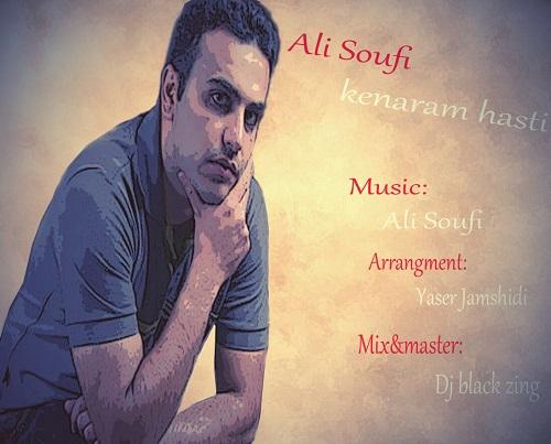Ali Soufi – Kenaram Hasti