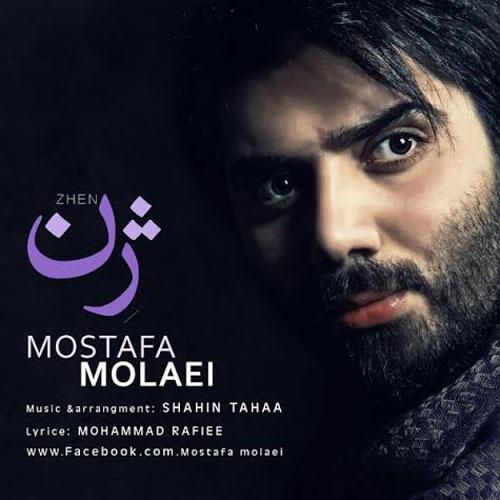 Mostafa Molaei – Zhen